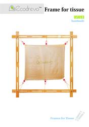Рамка для ткани